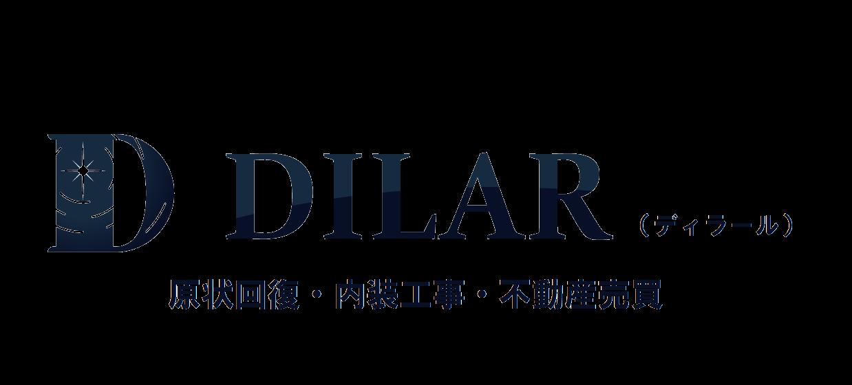 Dilar(ディラール)